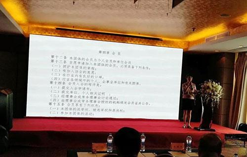 大会全票通过贵州省整形美容协会章程