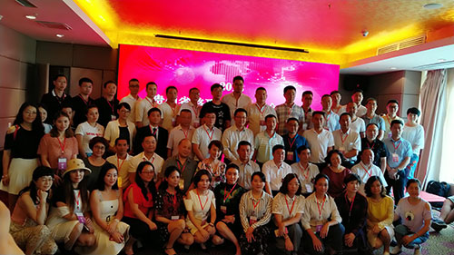 贵州省整形美容协会第一届全体会员合影