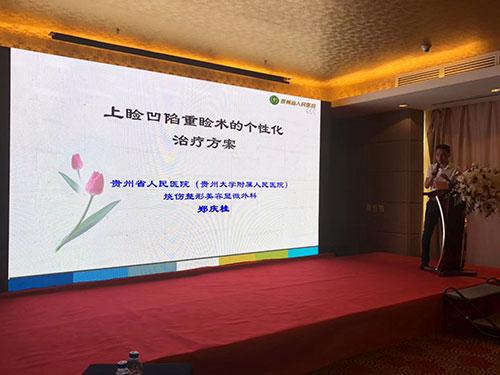 郑庆桂做上睑凹陷重睑术的个性化治疗方案