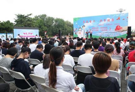朝阳区举办首个中国医师节主题宣传活动